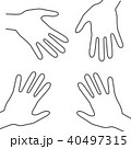 Human Hands. Vector Outline Palm Hand Symbols. 40497315