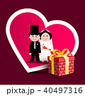 Wedding Greeting Card with Paper Gift Box 40497316