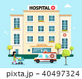 Hospital Flat Design Vector Illustration 40497324