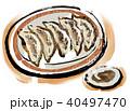 ギョウザ 食べ物 料理のイラスト 40497470