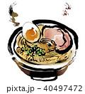 ラーメン 麺類 食べ物のイラスト 40497472