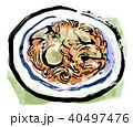 スパゲッティ 40497476