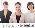 笑顔 ビジネスウーマン 同僚の写真 40499610