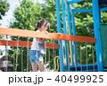 子供 公園 アスレチックの写真 40499925