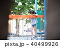 子供 公園 女の子の写真 40499926