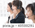 ビジネスウーマン オペレーター テレフォンアポインターの写真 40500291