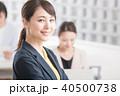 笑顔 ビジネスウーマン キャリアウーマンの写真 40500738