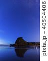 ニュージーランド ピハ・ビーチ 星空とライオン・ロック 40504406
