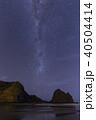 ニュージーランド ピハ・ビーチの星空 40504414