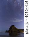 ニュージーランド ピハ・ビーチ 星空とライオン・ロック 40504416