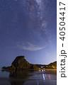 ニュージーランド ピハ・ビーチ 星空とライオン・ロック 40504417