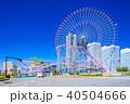 神奈川 横浜みなとみらいの風景 40504666