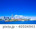 神奈川 横浜みなとみらいの風景(大さん橋より) 40504943