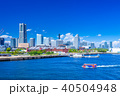 神奈川 横浜みなとみらいの風景(大さん橋より) 40504948