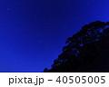 夜空 星空 星の写真 40505005