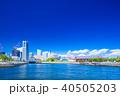 神奈川 横浜みなとみらいの風景(象の鼻パークより) 40505203