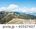 常念岳 山頂 秋の写真 40507407