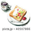 トースト 白バック コーヒーのイラスト 40507866