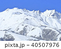 白馬八方尾根スキー場 40507976