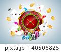カジノ カジノの ポーカーのイラスト 40508825