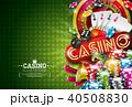 カジノ カジノの ギャンブルのイラスト 40508830