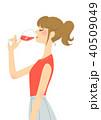 ワイン(赤)2 40509049
