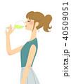 ワイン(白)2 40509051
