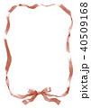 リボン 水彩 フレームのイラスト 40509168