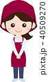 人物 女性 制服のイラスト 40509270