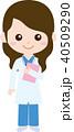 人物 女性 職業のイラスト 40509290