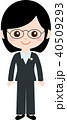 人物 職業 制服 (女性)弁護士 40509293