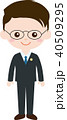 人物 職業 制服 (男性)弁護士 40509295