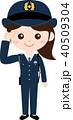 人物 職業 制服 (女性)警察官 40509304