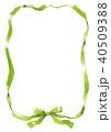 リボン 水彩 フレームのイラスト 40509388
