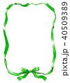 リボン 水彩 フレームのイラスト 40509389