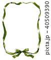 リボン 水彩 フレームのイラスト 40509390