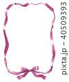 リボン 水彩 フレームのイラスト 40509393