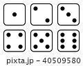 サイコロ 40509580