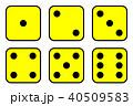 サイコロ 40509583