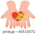 ハート プレゼント 手のイラスト 40510372