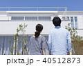 マイホーム 夫婦 一軒家の写真 40512873