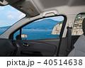 自動車 港 湾の写真 40514638