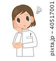 悩む 医師 女性のイラスト 40517001