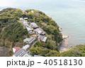江ノ島 40518130