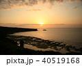 夕陽 沖永良部島 40519168