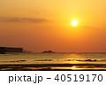 夕陽 沖永良部島 40519170