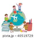 こども 教育イメージ イラスト 40519729