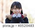 学生 女子高生 女子校生の写真 40520483