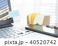 ビジネス ノートパソコン スマートフォンの写真 40520742