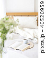 寝室イメージ 40520959